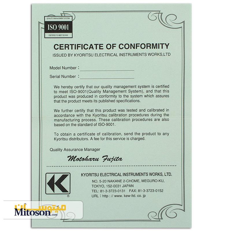 گواهینامه ی آمپرمتر 2009R کیوریتسو