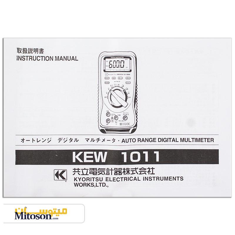 دفترچه ی راهنما برای مولتی متر 1011 کیوریتسو