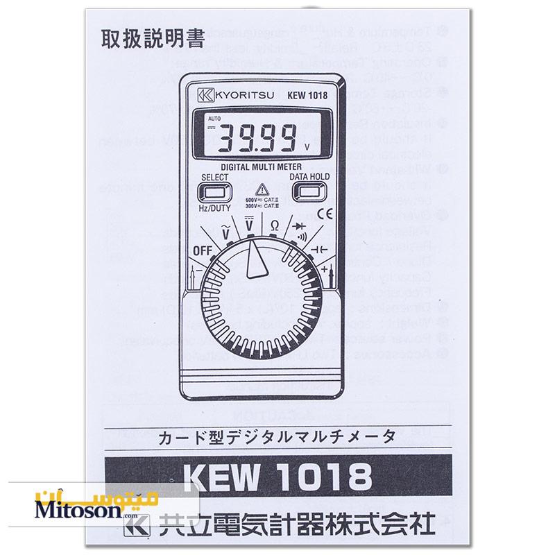 دفترچه ی راهنما برای مولتی متر 1018 کیوریتسو