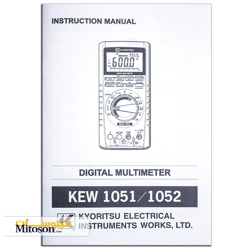 دفترچه ی راهنما برای مولتی متر 1052 کیوریتسو