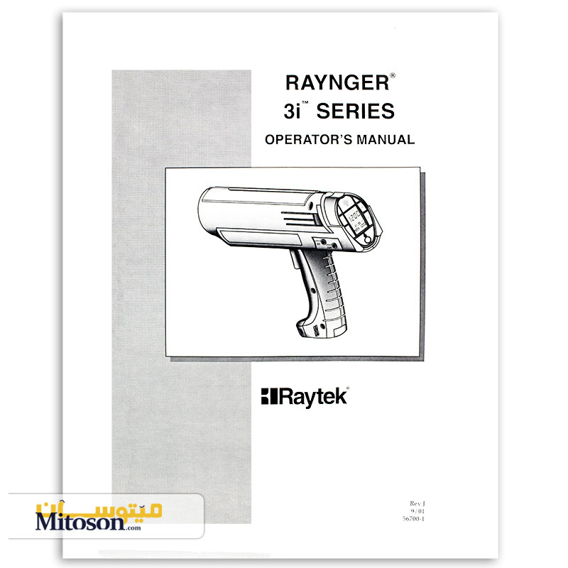 ترمومتر لیزری رنج Raytek(1MSCL2U) 3i