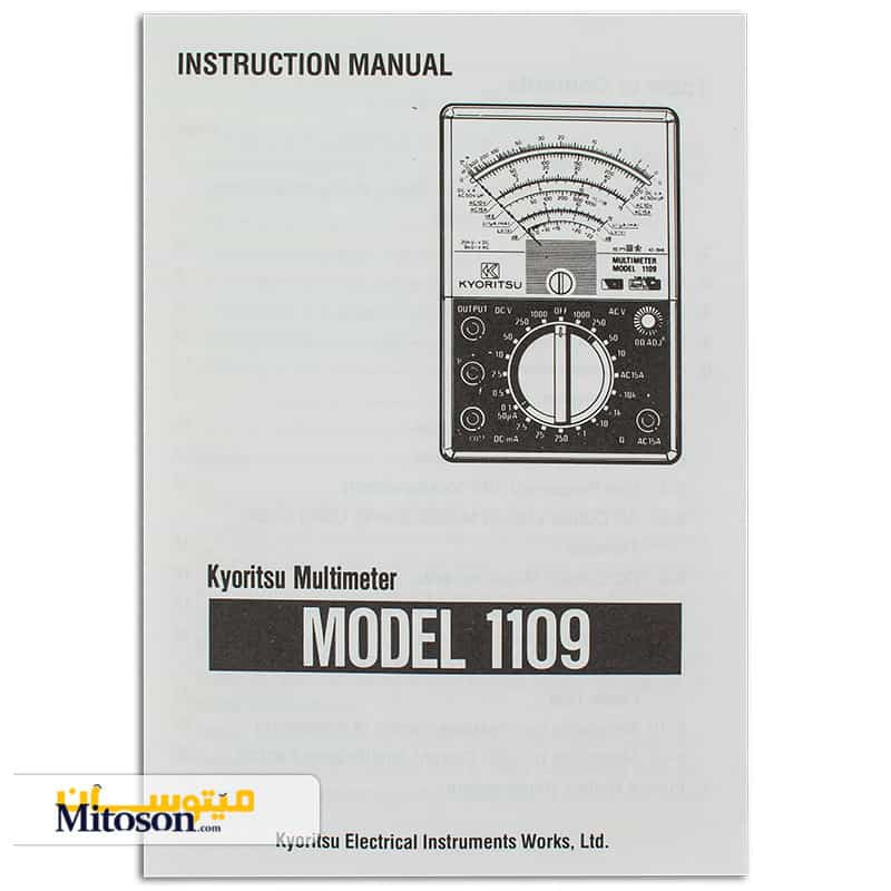 دفترچه راهنما مولتی متر آنالوگ 1109 کیوریتسو