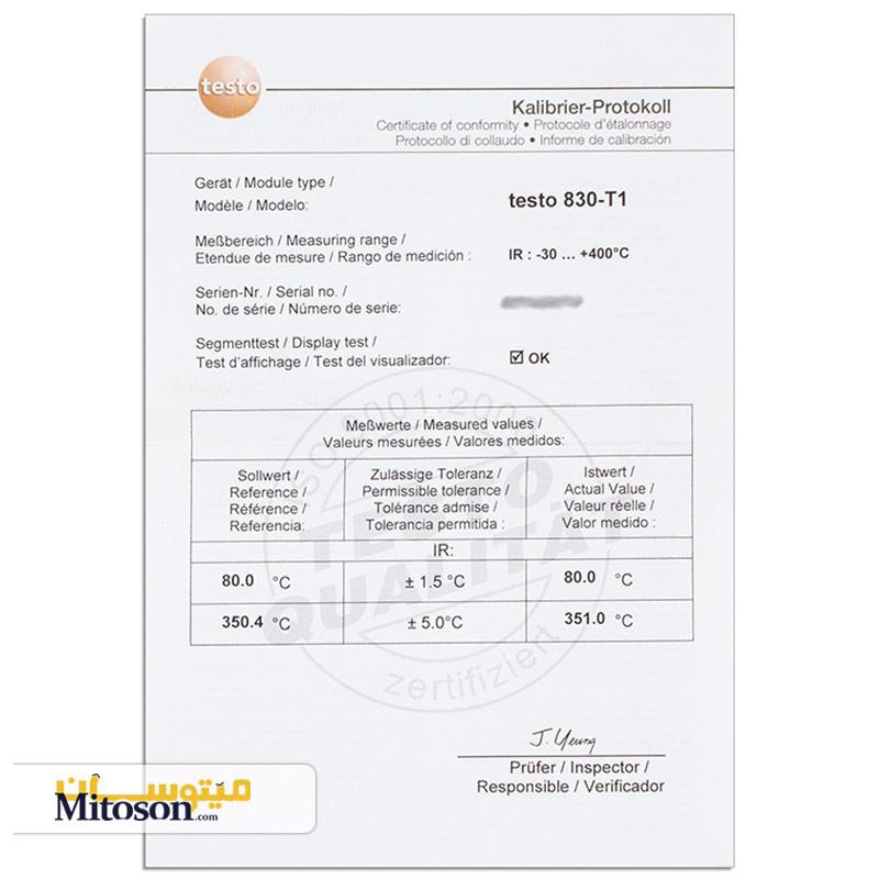 گواهینامه ترمومتر لیزری تستو مدل 830-t1