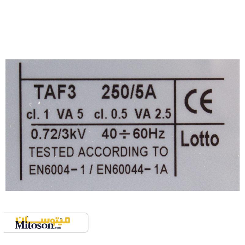 ترانس جریان میزوره 250/5A